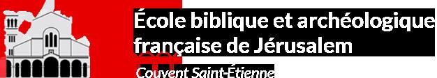 École Biblique et Archéologique